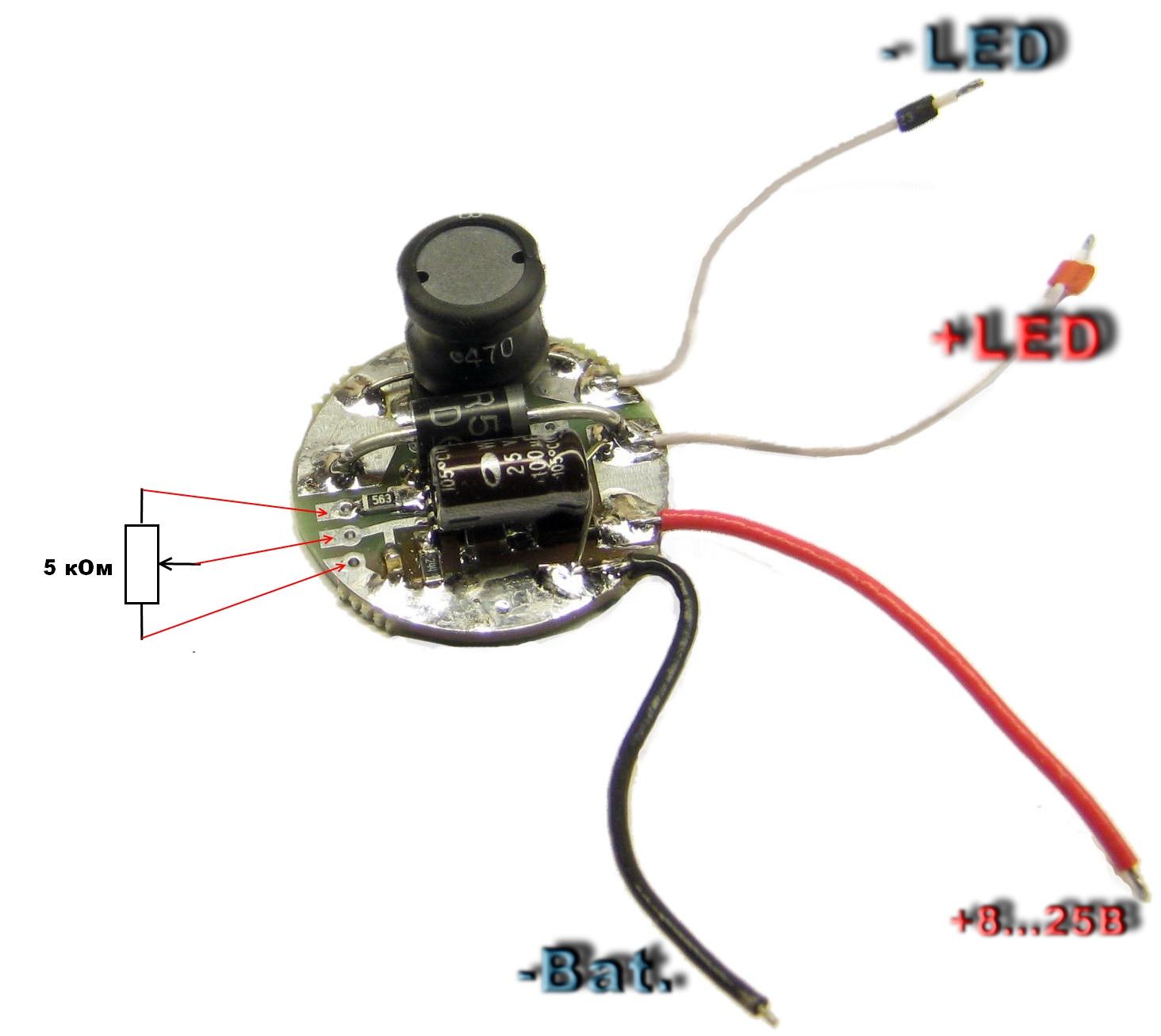 Регулировка яркости у светодиодной ленты своими руками 75